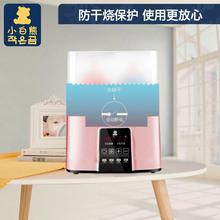 (小)白熊暖奶3d2多功能温nt器奶瓶智能保温加热消毒恒温器0990