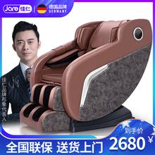佳仁家3d全身新式多nt能按摩器豪华全自动(小)型太空舱