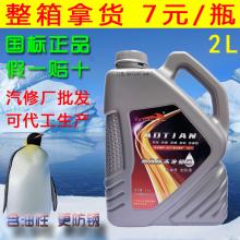 防冻液3e性水箱宝绿5u汽车发动机乙二醇冷却液通用-25度防锈