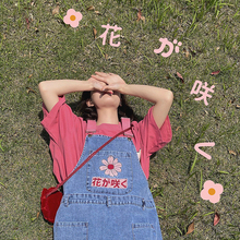 花猪商3e原创 雏菊5u夏2021年新式减龄连衣裙裙子