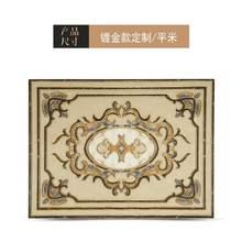 瓷砖镀金拼花入户玄关客厅地砖3e11花走廊eu式抛晶砖