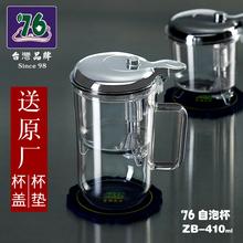 台湾73f飘逸杯过滤f7璃办公室单的沏茶壶泡茶神器冲茶器茶具