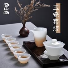 容山堂3f德 玉瓷盖f7公道杯 大号白瓷家用功夫茶具套装