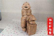 陶瓷摆3j陶泥 陶艺j6手工艺术品  陶土娃娃 陶瓷的物 (小)板凳