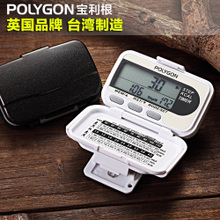Pol3mgon3Dcp步器 电子卡路里消耗走路运动手表跑步记步器