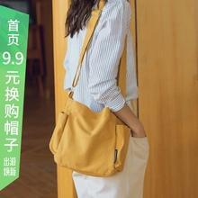 梵花不3m日系帆布包im包女简约时尚布袋包学生休闲帆布单肩包