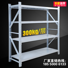 常熟仓3q货架中型轻cp仓库货架工厂钢制仓库货架置物架展示架