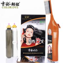 雪豹23r21流行色r5沫黑色膏女自己在家染发梳植物遮白发