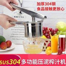 压石榴3t器手动榨汁qc4不锈钢多功能蜂蜜挤压器汁柠檬压榨手压