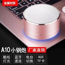 无线蓝3t音箱手机外qc炮便携式插卡迷你(小)音响播报收式提示器