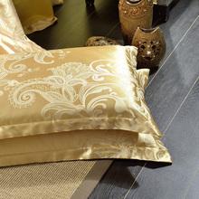 枕套一对装2只枕头套贡缎