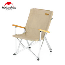 新品 3y折叠椅便携3k收纳钓鱼野营椅子户外桌椅套装NH19JJ004