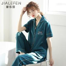 睡衣女夏季412棉短袖长hu夏天薄式全棉休闲日式韩款两件套装