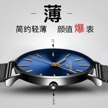 2021新款概念超薄手表男士学4112石英表hu款非机械防水男表