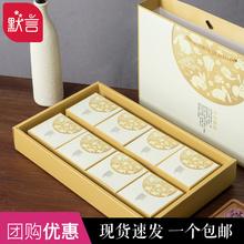 月饼盒子包装盒定制礼盒高档手4111包邮老hu装6个6粒装空盒