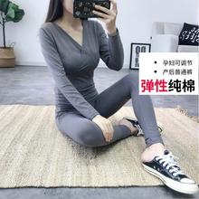 [4141hu]孕妇秋衣秋裤套装纯棉产后