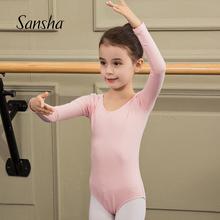 Sansha 4g国三沙儿童gj长袖练功服纯色芭蕾舞演出连体服