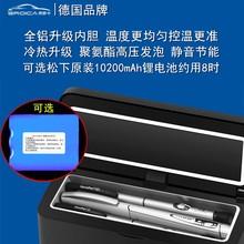 德国胰4g素冷藏盒便gj迷你制冷杯车载随身可充电式(小)冰箱