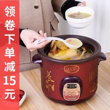 电炖锅4g用紫砂锅全gj砂锅陶瓷BB煲汤锅迷你宝宝煮粥(小)炖盅
