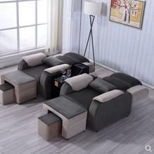 电动足浴足疗沙发泡脚躺椅