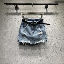 欧洲站4i仔短裙女半i3021夏季新式韩款破洞防走光百搭包臀裤裙