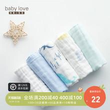 宝宝口4i巾婴儿手帕i5布面巾洗脸巾毛巾新生儿用品方巾5条装
