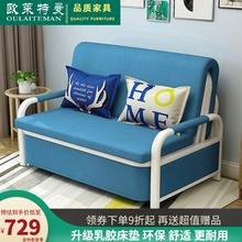 可折叠4r功能沙发床ri用(小)户型单的1.2双的1.5米实木排骨架床