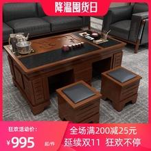 火烧石4r约实木功夫ri具套装桌子一体(小)茶台办公室喝茶桌