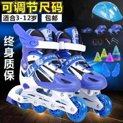 3岁宝4r滑冰鞋女童ri季通用宝宝旱冰鞋可调节四轮3岁-6岁男童