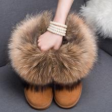 皮毛一4r狐狸毛雪地ri皮低短筒牛皮雪地靴貉子毛内增高短靴