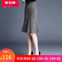 鱼尾半4r裙女秋冬包ri新式设计感(小)众2020半裙欧韩不规则裙子