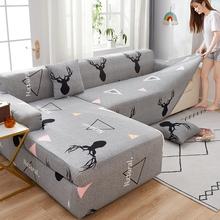 罩�d能4r包北欧四季ri代简约弹力防滑布艺组合型沙发垫