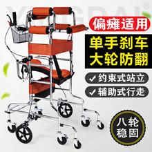 8轮助4r加厚学步车ri的行走助步器偏瘫中风康复器材