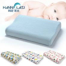 记忆枕4r通宝宝乳胶ri-6-10岁幼儿园男女学生宝宝枕护颈椎枕芯