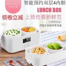 生活元4r电热饭盒 ri约上班族双层大容量 加热蒸煮菜做饭神器