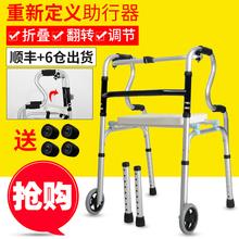 翻转家4r辅助行走帮ri走路的平衡老年的步行器支撑学步