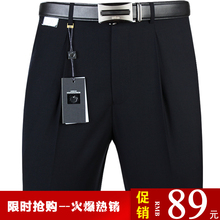 苹果男50高腰免烫西1q薄式中老年男裤宽松直筒休闲西装裤长裤