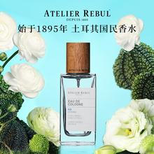 [50cq]Atelier Rebu