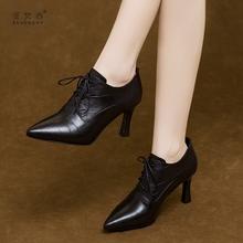 优足达芙妮高跟鞋女202519年新款春3j深口单鞋系带鞋女鞋子