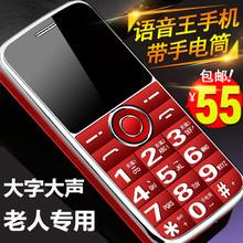 正品超长待512老的机大3j屏老年手机GINEEK/京立G2