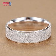 [51nh]免费刻字/999足银戒指