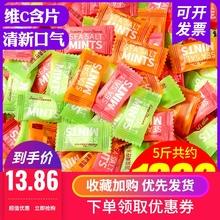 比比赞51盐无糖薄荷xl口气结婚喜糖散装发批糖果零食
