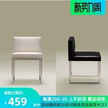 极美设51特价现代简xl钢餐椅 时尚餐厅餐椅布艺/PU皮餐桌椅子