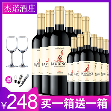 买一箱51一箱澳洲袋xl整箱特价进口干红葡萄酒12支装试饮包邮