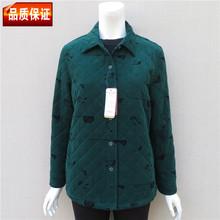 妈妈夹51衬衫外套中xl秋冬薄式棉衣中年的条绒棉服灯芯绒纯棉