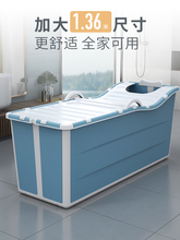 宝宝大51折叠浴盆浴xl桶可坐可游泳家用婴儿洗澡盆