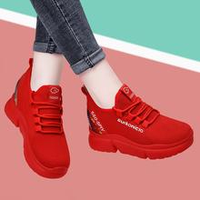 闰月鞋52妈润四月红wl高女鞋红色本命年女士旅游运动休闲网鞋
