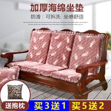 实木沙53垫带靠背四2v加厚木头木质红木毛绒椅子坐垫靠垫一体