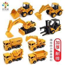 儿童玩具挖掘机(小)号工程558套装模型36挖土机惯性回力翻斗车