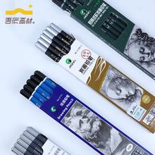 马利素55铅笔碳笔软la术生专用写生绘画碳笔初学者画画速写